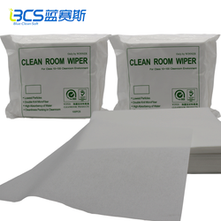 Hydroentangled Cellulose Polyester Nonwoven Wipe Clean Room Wiper