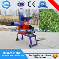 High effiency fodder cutting machine