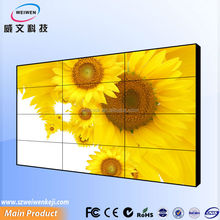 ADKIOSK NO.57 SAMSUNG background led video wall controller display board