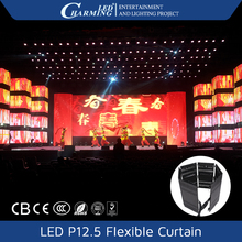 Aluminum Screen Stage Rental Slim LED Curtain p3 led display