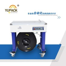 High performance Semi Automatic Table Top Strapping Machine with Double Motor