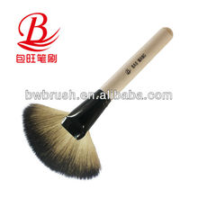 BW professional fan makeup brush