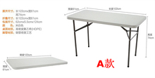 4 ft plastic folding table with competitive quality and price