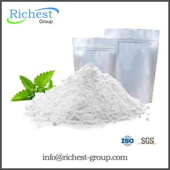 Low price Allantoin powder from China, Allantoin 97-59-6
