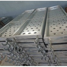 Scaffolding Parts Stair Case for sale