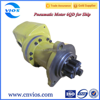 Factory direct sale air motor for ship / boat