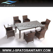 Promotional Gift Most Popular Products 2013 Garden New China Factory Modern Furniture Rattan Raw Material