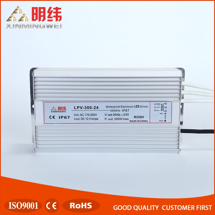 China manufacturer 24V 300W AC waterproof power supply