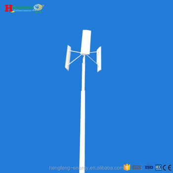 10KW vertical axis electric generating windmills for sale