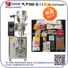 2017 Shanghai price automatic big bag sugar rice grain nuts packaging /packing machine with ce