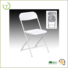 PP 45*46*80 cm wholesale plastic chairs/folding chair