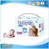/product-detail/super-soft-cloth-like-disposable-name-brand-sleepy-baby-diapers-in-bales-60434768755.html