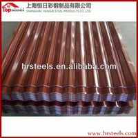 New Style and Best Selling galvanized corrugated roofing sheet/copper sheets for roofing