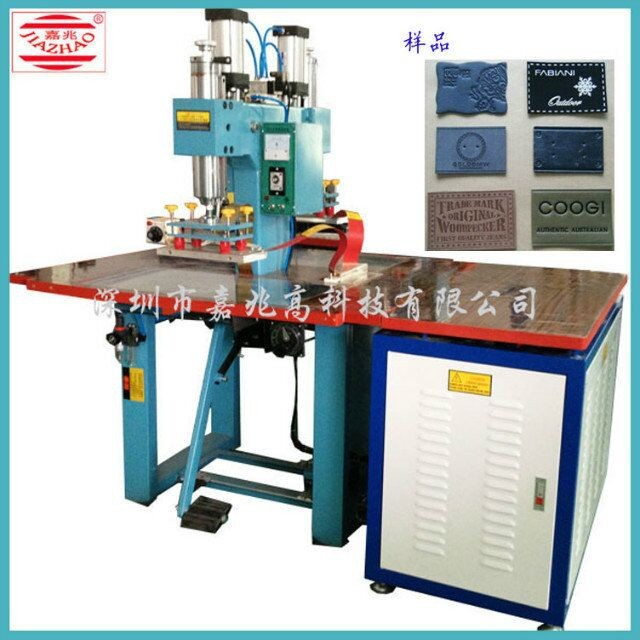 Hot sale high resolution high speed Custom logo printing machine