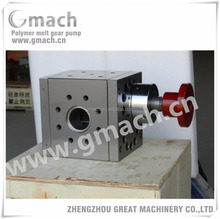 Extrusion melt gear pump for color masterbatch extrusion line