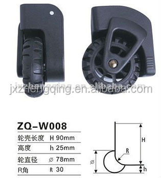 ZQ-W008 Luggage Caster Wheels