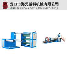 Disposable PS foam lunch sheet extruder