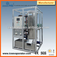 ice manufacturing plant , ice tube making machines for mixing drinks