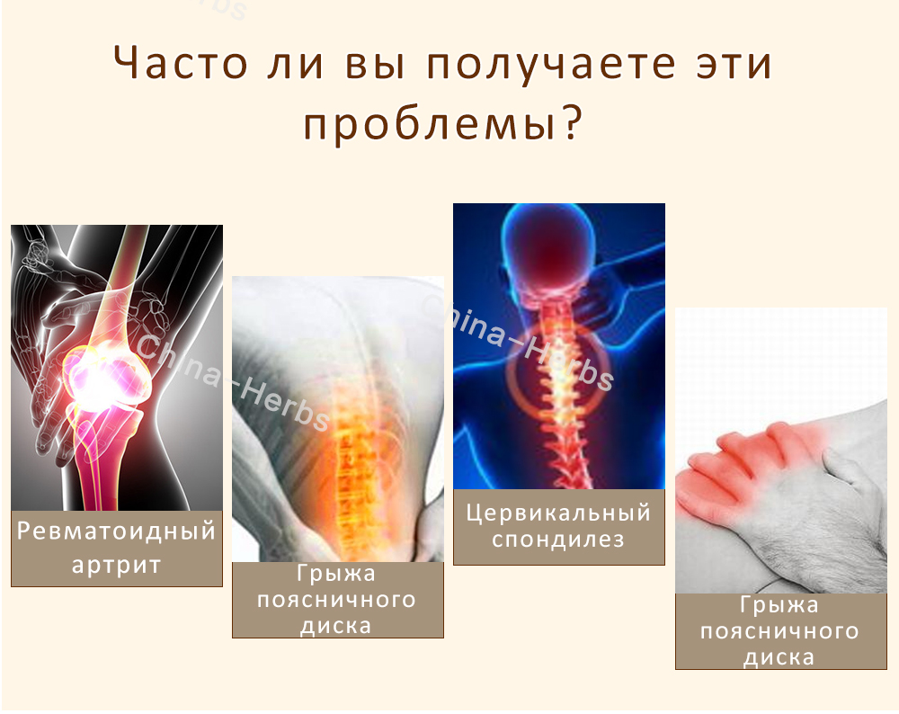 China Manufacturer Magnetic Acupuncture Heat Knee Pain Relief Plaster