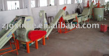 PET Bottles Flakes Price Crushing &Washing Line
