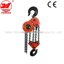 China Manufacturer DHP Small Electric Chain Hoist