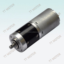 24mm gear 10w dc motor 2400 rpm with encoder 11ppr
