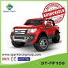 Licensed Ford Range Ride On Car Licensed 6V, Ranger Ride On, Ford Ranger Ride On Car ST-FF150