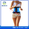 Lower Back Support Belt Weight Loss Waist Tummy Trimmer For Men and Women