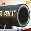 Heavy Construction Machinery Industrial Synthetic Rubber Hose Hydraulic Rubber Hose 4SP
