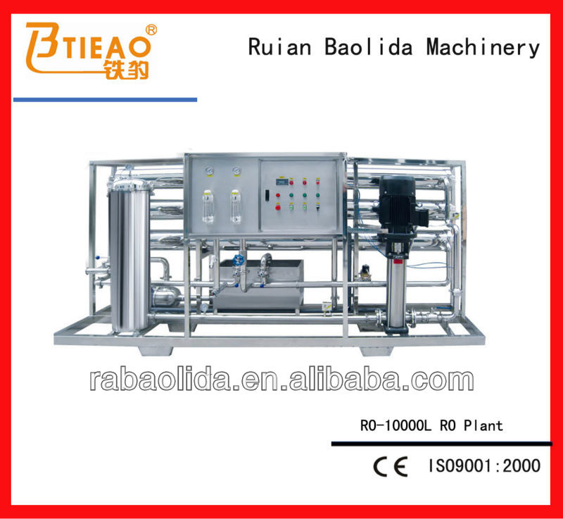 RO-10000 Water & Waste Water Treatment Plants