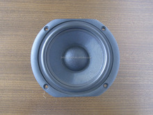 5.25 inch 6ohm OEM subwoofer for Teufel