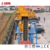 SANQ YHZS75 75m3/h China Mobile Concrete Batching Plant for sale with factory price