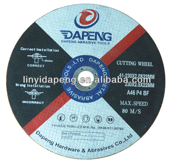 "China Dapeng brand 9""inch steel cutting wheel with best price"