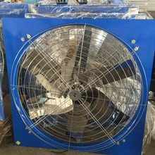 50 inch high volume Cow House Fan/Hanging Exhaust Fan