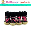 Designer Pet Shoes Dog Shoes Teddy Waterproof Pet Dog RAIN SHOES