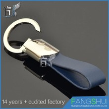 Convenient rotatable leather keyring, laser embossed logo cheap keychains in bulk leather key chain