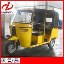 Hot Cheap Chinese Bajaj Passenger Three Wheel Motorcycle
