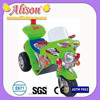Trike motorcycle Alison C04505 electric rc car kids battery operated motorcycle