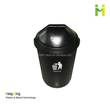80L Plastic litter Trash bin Waste bin with Lid for Sale