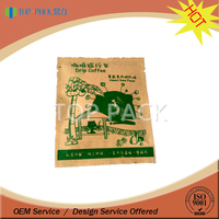 SGS approval kraft paper heat seal coffee bag packaging