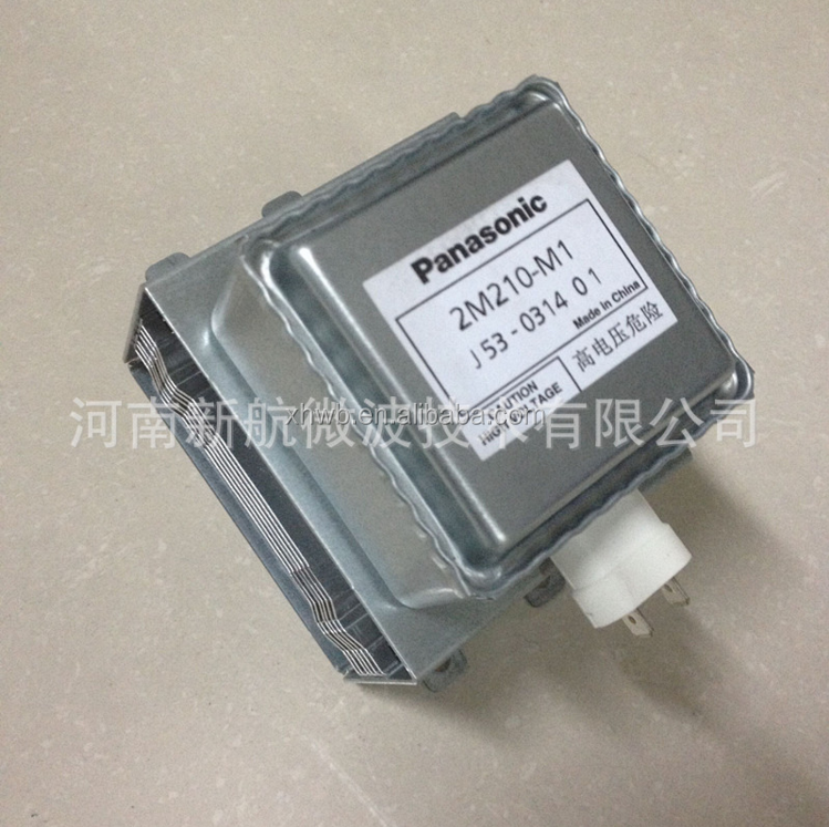 kitchen appliance parts panasonic magnetron 2m210