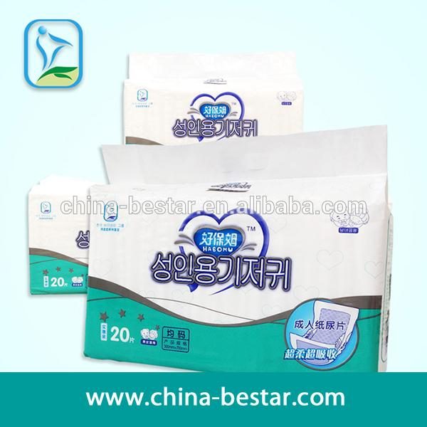 japanese quality adult baby diapers with big size disposable best price adult diapers for old people in nursing home