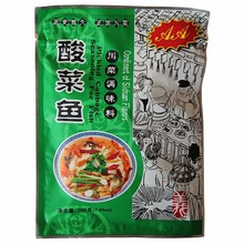 Yidayuan Pickled Cabbage Seasoning for Fish, 200g per Bag, SuanCaiYu, Condiment of Sichuan Flavors, Chili sauce