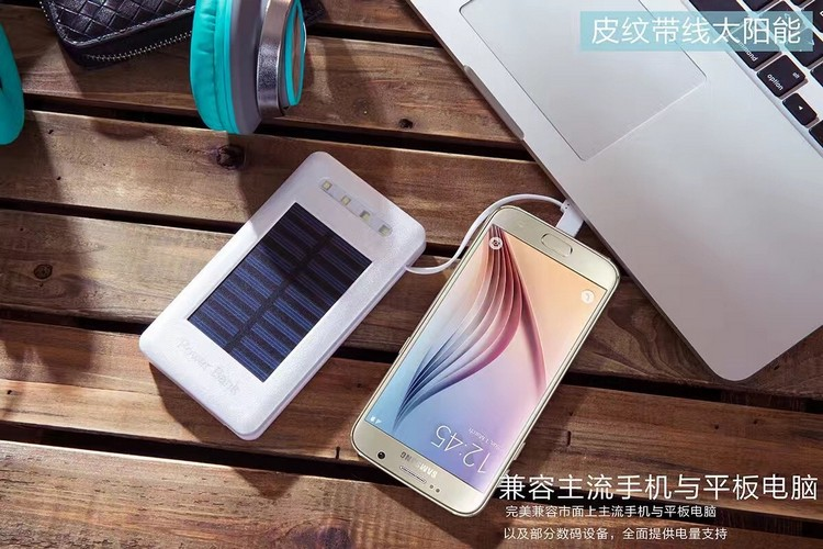 like leather case solar wireless mobile phone charger