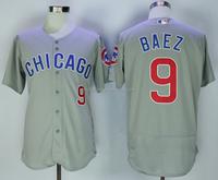 Men's Chicago Cubs Javier Baez #9 Gray Flexbase Jersey