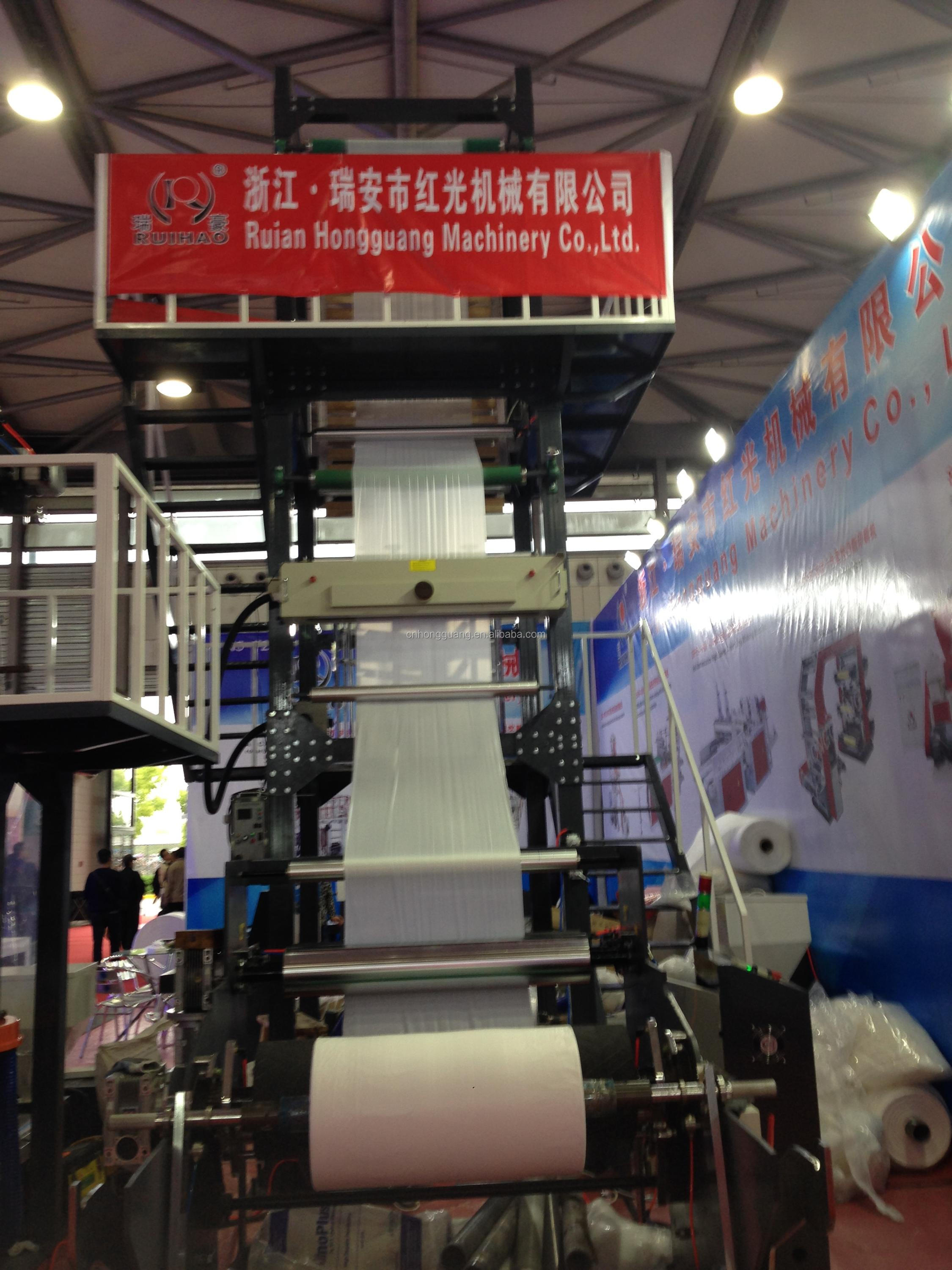 automatic HDPE LDPE ABA plastic blow film machine
