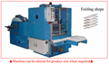 JY-8240 Series Muli-Fold Towel Interfolder/paper making machine