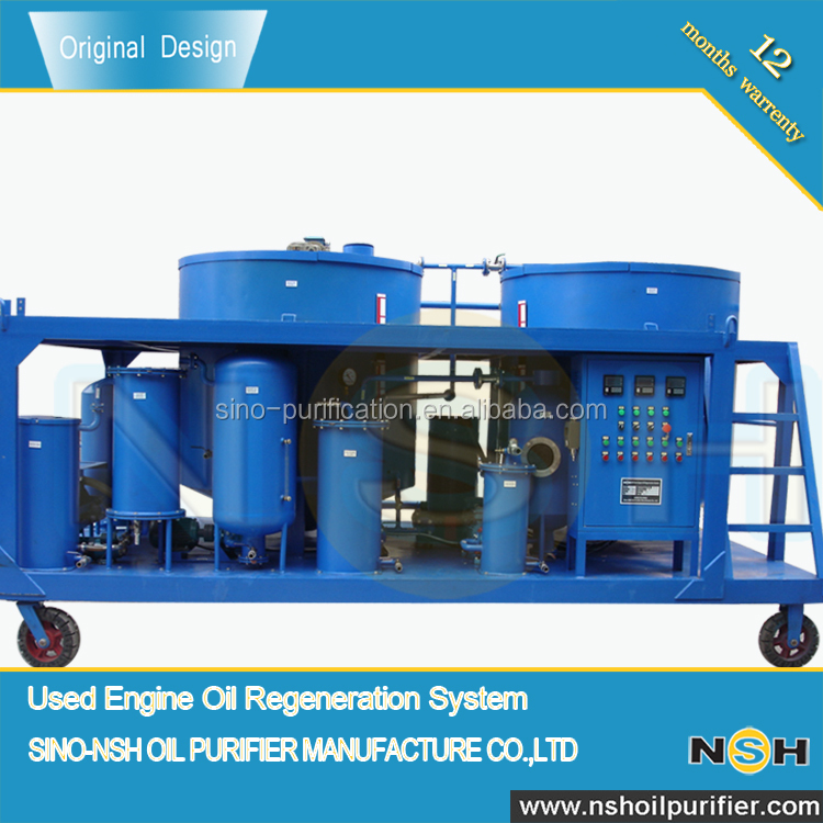 GER-1 Used Engine Oil Recycling Machine for sale