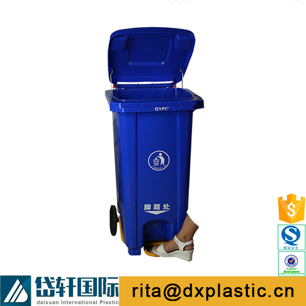 Plastic pedal outdoor garbage sanitary trash bin with wheels