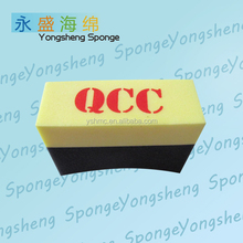 Automobile tyre cleaning sponge& car waxing sponge